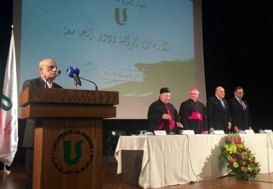 Il Gran Cancelliere scrive al Rettore dell'Università La Sagesse di Beirut